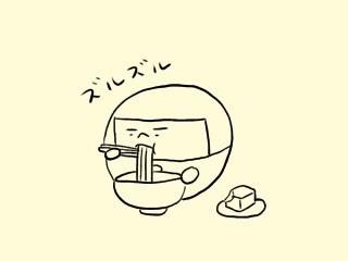 f:id:bobi-wan:20190617011010j:image