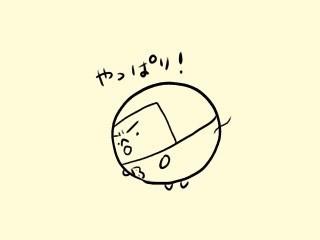 f:id:bobi-wan:20190714022834j:image