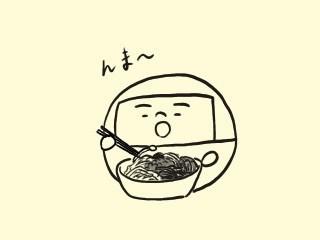 f:id:bobi-wan:20190715013551j:image