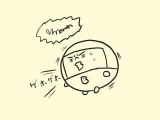 f:id:bobi-wan:20190717010620j:image