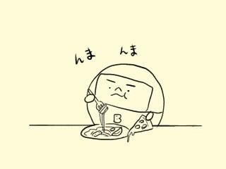f:id:bobi-wan:20190917045045j:image