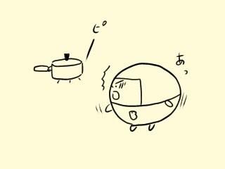 f:id:bobi-wan:20190922051019j:image