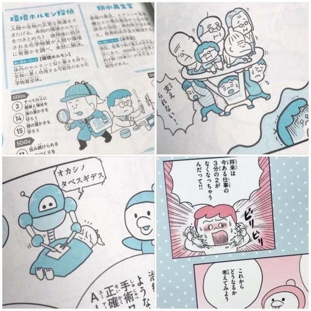 f:id:bobi-wan:20200809022625j:plain:w360