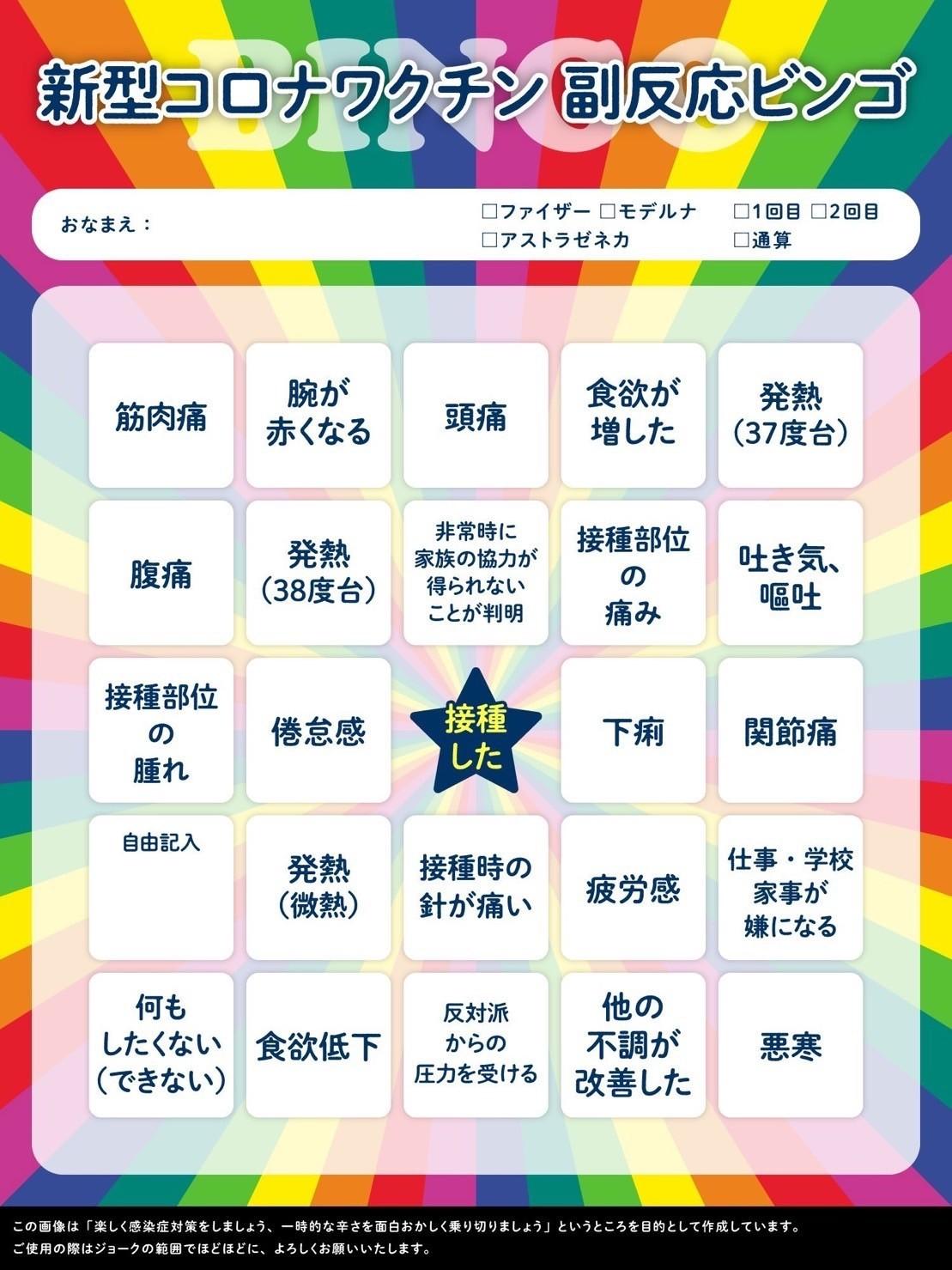 f:id:bobi-wan:20210903063807j:plain:w360