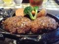 [食][FC東京バレー]浜松「炭焼きレストランさわやか 浜松中田店」のげんこつハンバーグ