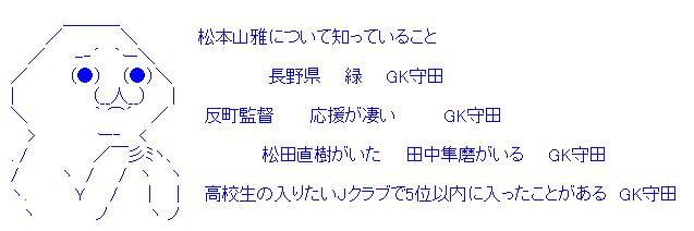 f:id:bobo3:20180303202246p:plain