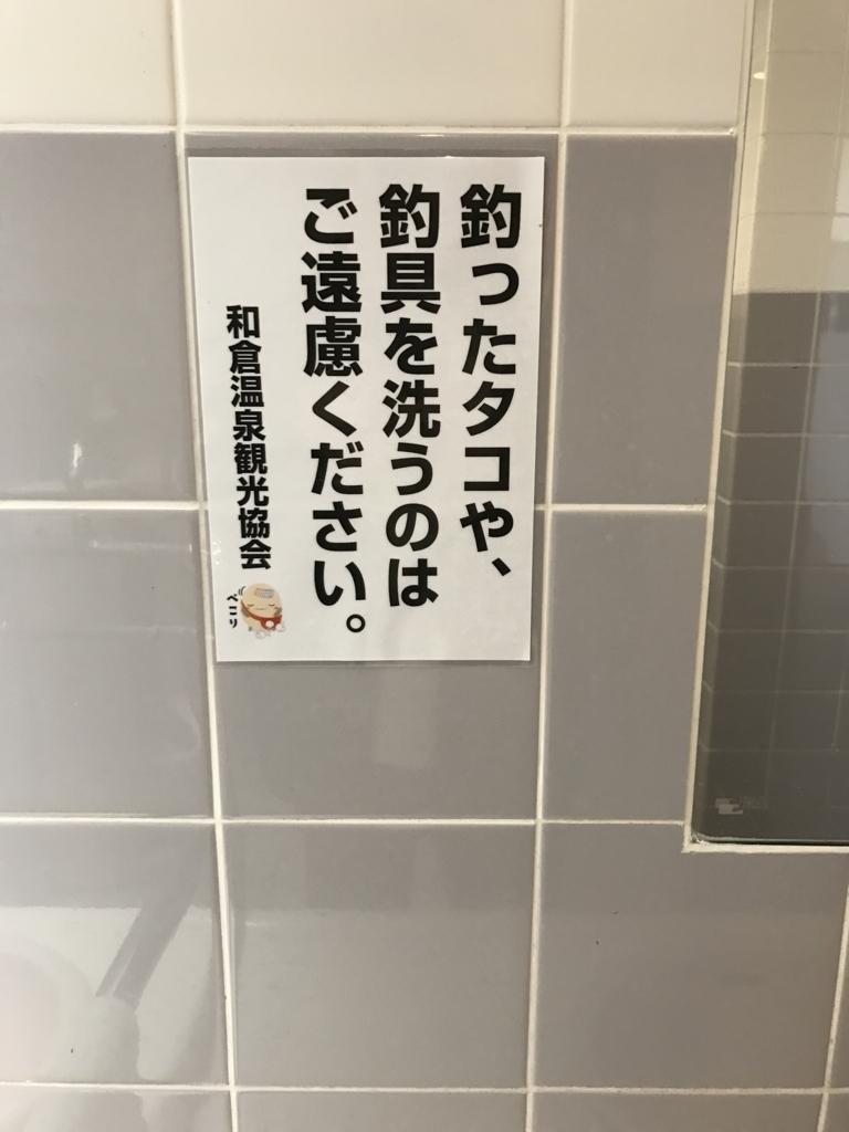 f:id:bobobonbonkura:20180124025543j:plain