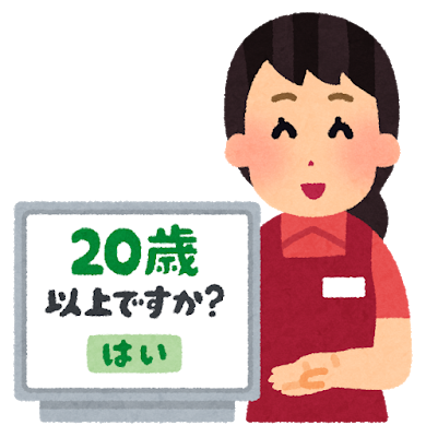 f:id:bobobonbonkura:20180402200851p:plain