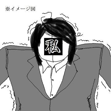 f:id:bobsoul:20161004000016j:plain