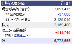 f:id:bobubouzu:20161227214144p:plain