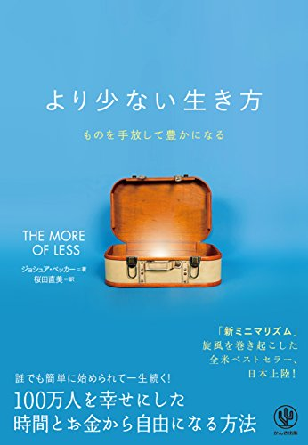 f:id:bobubouzu:20170304175232p:plain