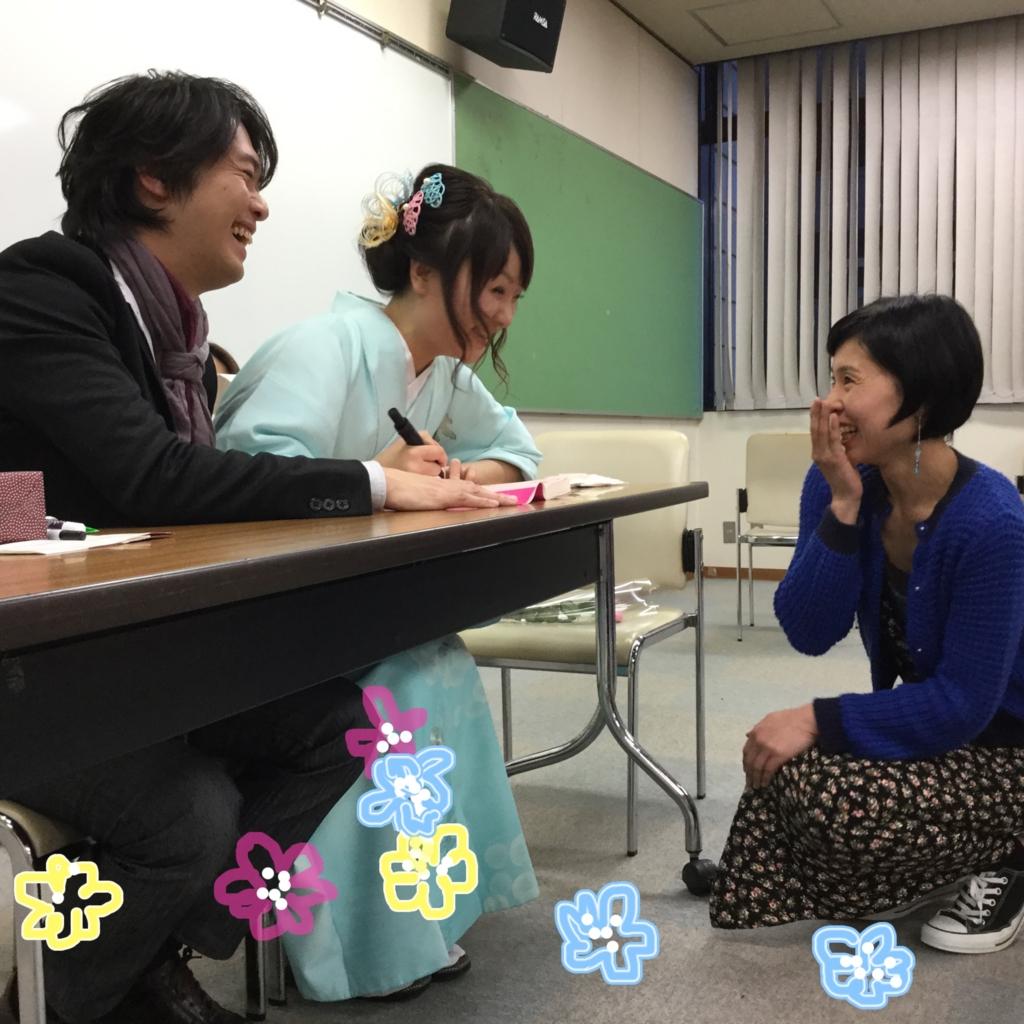 f:id:bobyuki:20170326215559j:plain