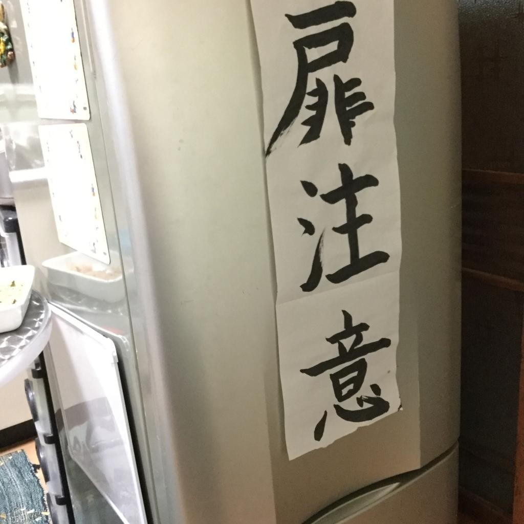 f:id:bobyuki:20180107212220j:plain