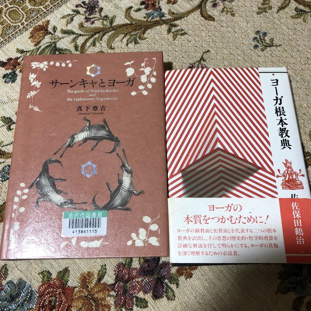 f:id:bobyuki:20190930170840j:plain