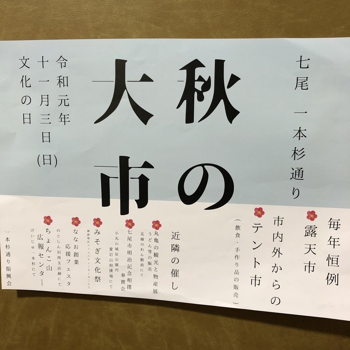 f:id:bobyuki:20191101125218j:plain