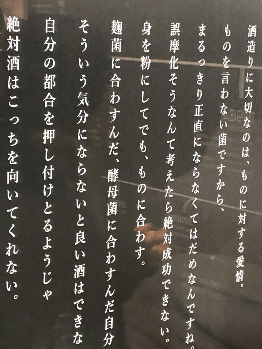 f:id:bobyuki:20191202151425j:plain