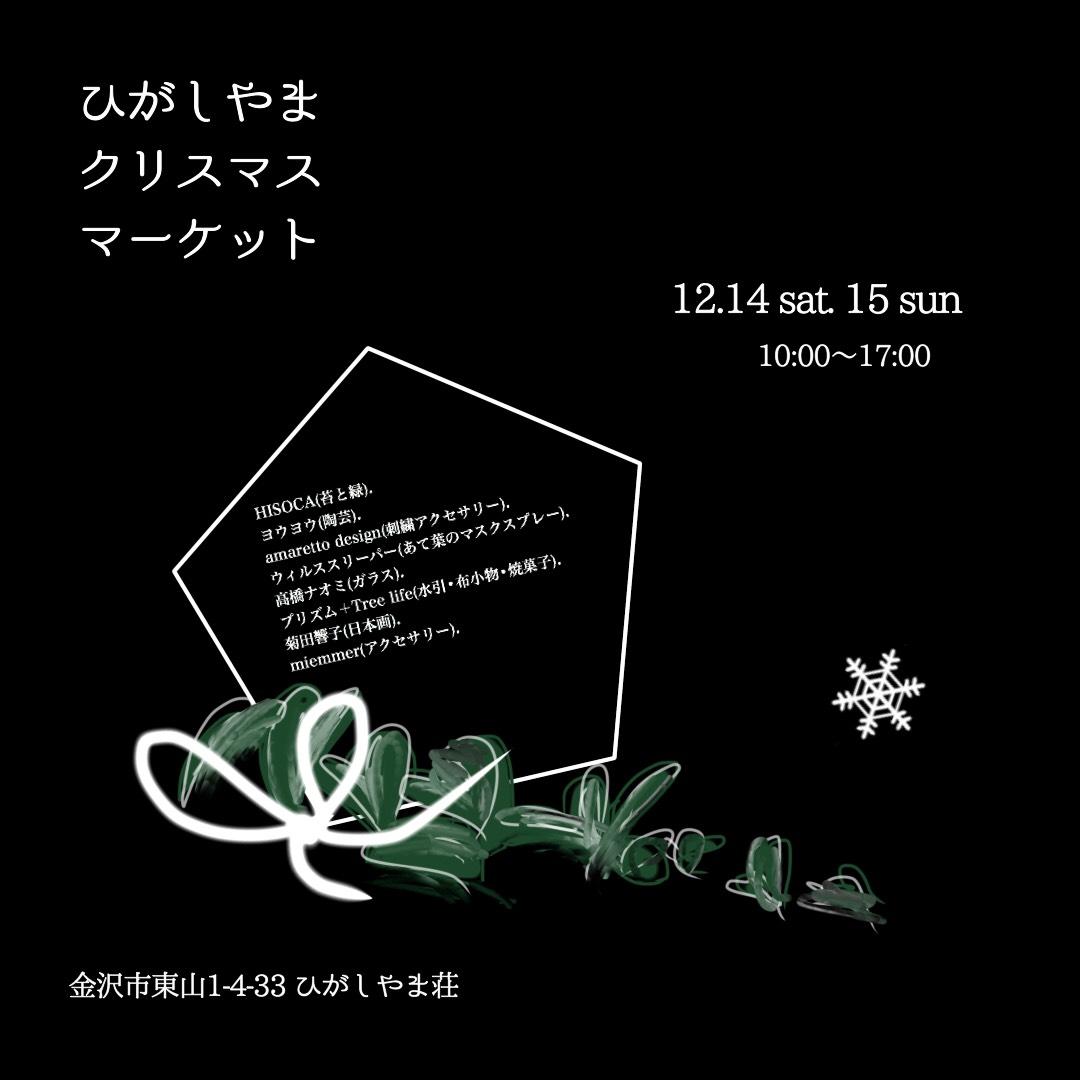 f:id:bobyuki:20191207092003j:plain