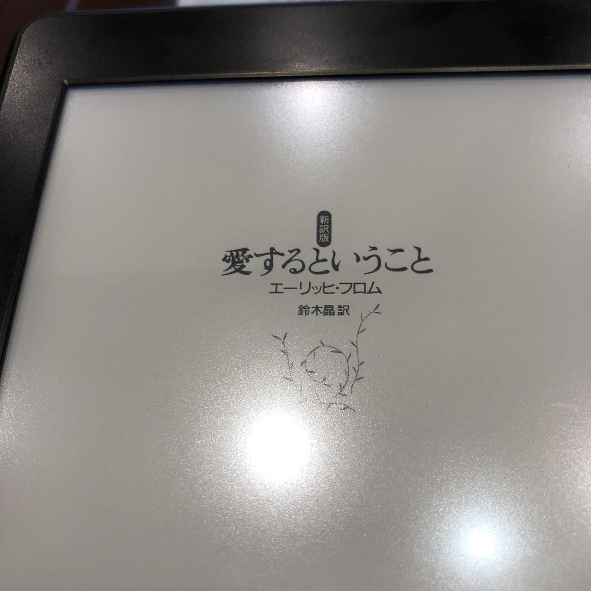 f:id:bobyuki:20200104145757j:plain