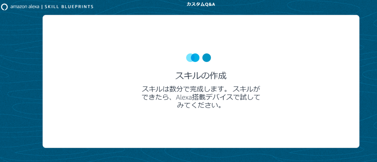 f:id:bocbocmm6:20190329000411p:plain
