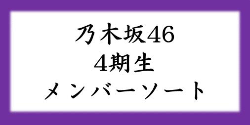 f:id:bocbocmm6:20190430123025p:plain