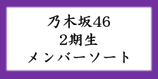 f:id:bocbocmm6:20190430125654p:plain