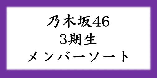 f:id:bocbocmm6:20190430130739p:plain