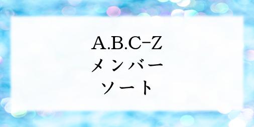 f:id:bocbocmm6:20190821012125p:plain