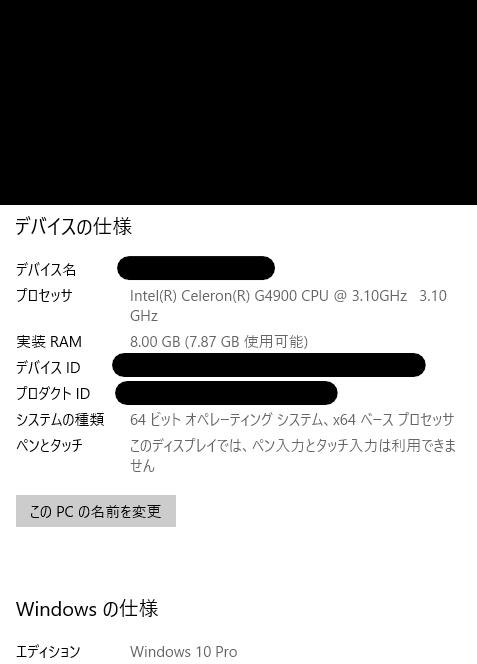 f:id:bocbocmm6:20191111164553p:plain