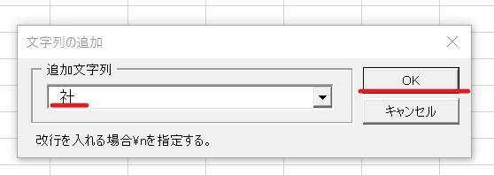 f:id:bocbocmm6:20191128223116j:plain