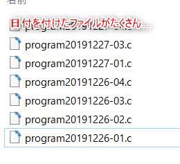 f:id:bocbocmm6:20191228143604p:plain