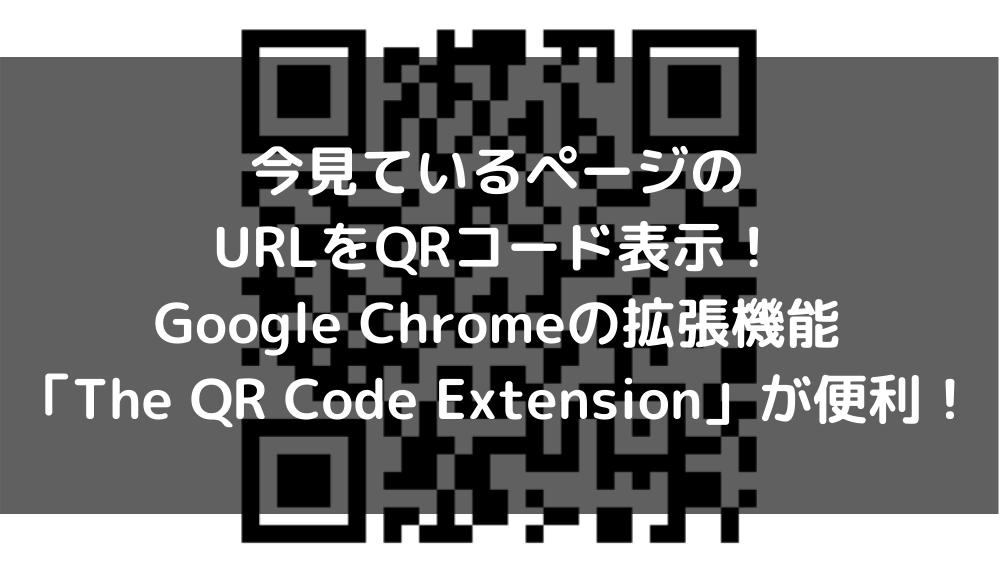 f:id:bocbocmm6:20200108235639p:plain