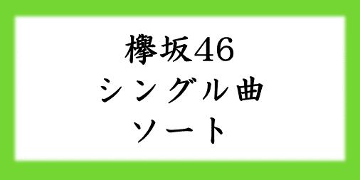 f:id:bocbocmm6:20200111223639p:plain