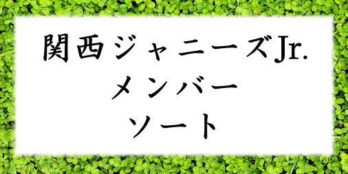 f:id:bocbocmm6:20200115230408p:plain