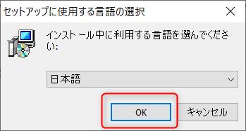 f:id:bocbocmm6:20200123230323p:plain