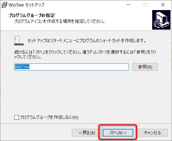 f:id:bocbocmm6:20200123230600p:plain