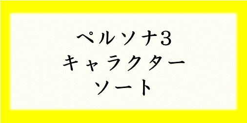 f:id:bocbocmm6:20200227234108p:plain