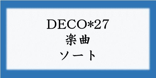 f:id:bocbocmm6:20200303224544p:plain