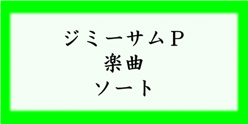 f:id:bocbocmm6:20200311234237p:plain