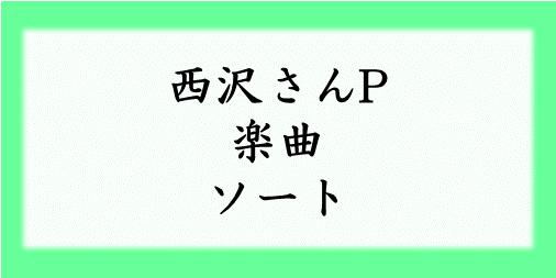 f:id:bocbocmm6:20200318234743p:plain