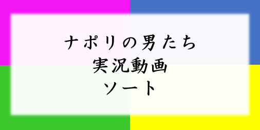 f:id:bocbocmm6:20200411211111p:plain