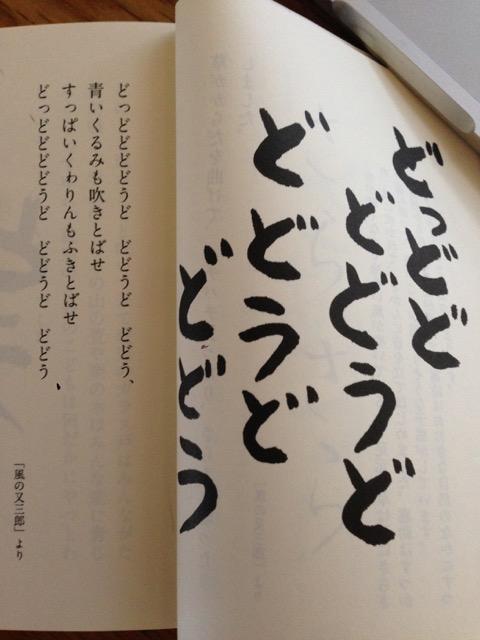 f:id:bochibochidou:20160616205000j:plain