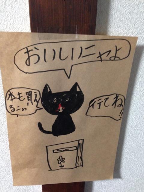f:id:bochibochidou:20160625194448j:plain