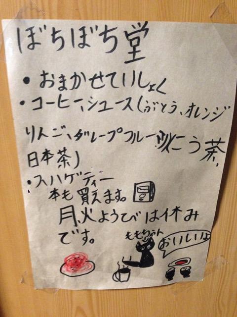 f:id:bochibochidou:20160625195132j:plain