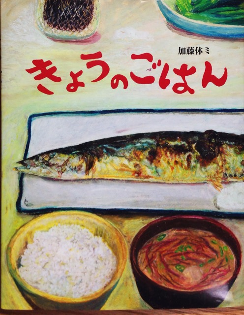 f:id:bochibochidou:20160707195823j:plain