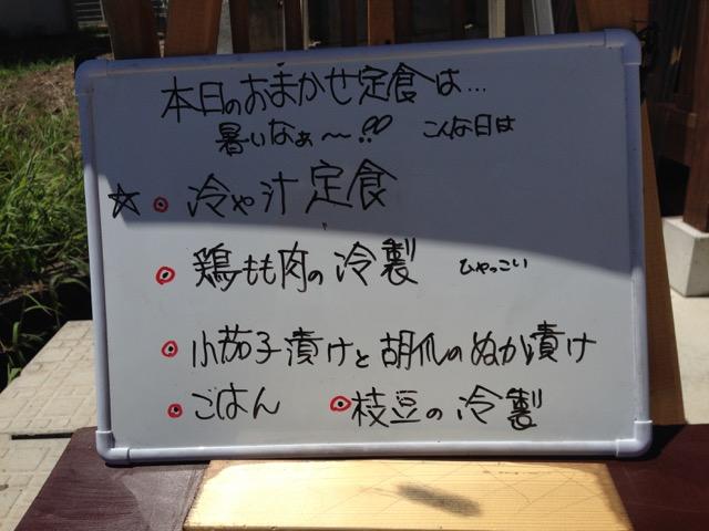 f:id:bochibochidou:20160813205507j:plain