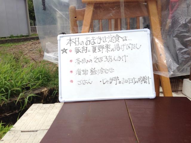 f:id:bochibochidou:20160813205512j:plain