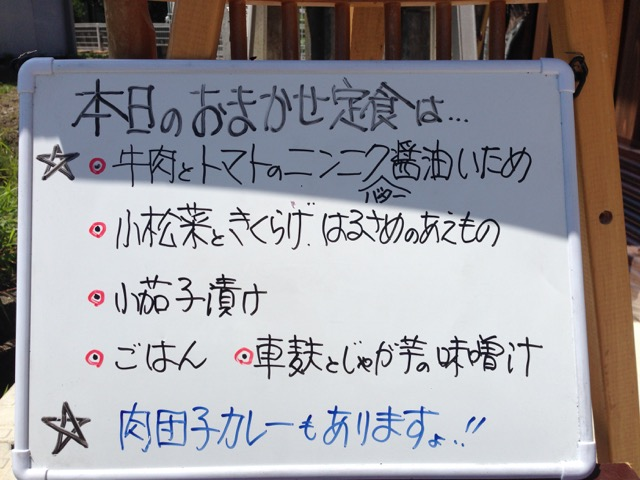f:id:bochibochidou:20160813205520j:plain