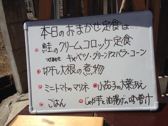 f:id:bochibochidou:20160907203859j:plain