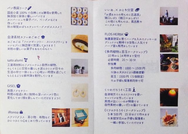 f:id:bochibochidou:20160915200647j:plain