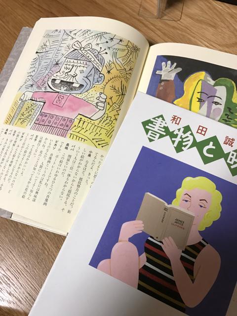 f:id:bochibochidou:20160928195946j:plain